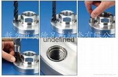 Insert a screw installation method