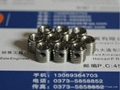 348 Self-tapping Threaded Inserts