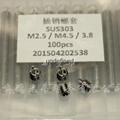 微型插銷螺套M2 M2.5 M