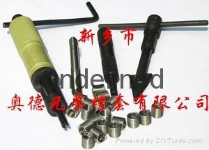 鋼絲螺套及安裝工具
