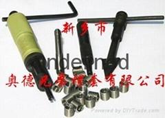 不锈钢303、316材质钢丝螺套