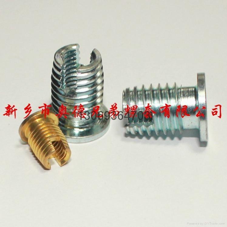 302-1型自攻螺套