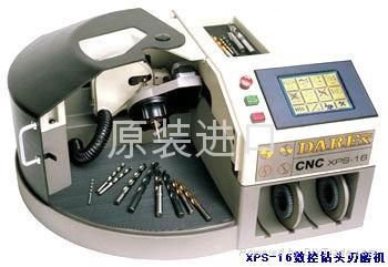 數控鑽頭刃磨機美國原裝進口 1