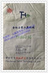 金红石型钛白粉THR216