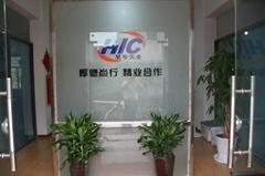 上海昊岑化工有限公司