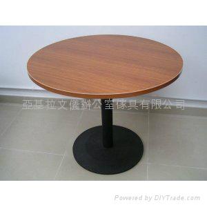 圓形會議檯 1