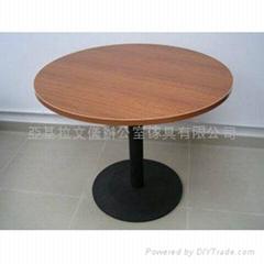 圓形會議檯