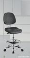 5015 實驗椅
