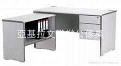 Economy Desk and Side Desk