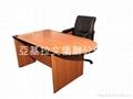 P-shape Office Desk