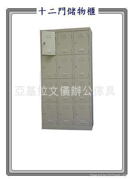 Locker 1