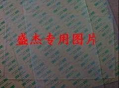 EPDM透明防滑自粘膠墊生產廠家