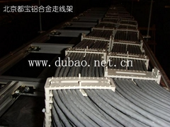 鋁合金走線架線纜固定器