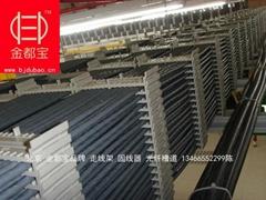 機房綜合布線產品:快速拼裝式鋁合金走線架、疊扣式線纜固線器 (熱門產品 - 2*)