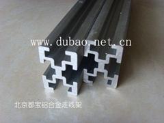 铝合金走线架主铝凹型材
