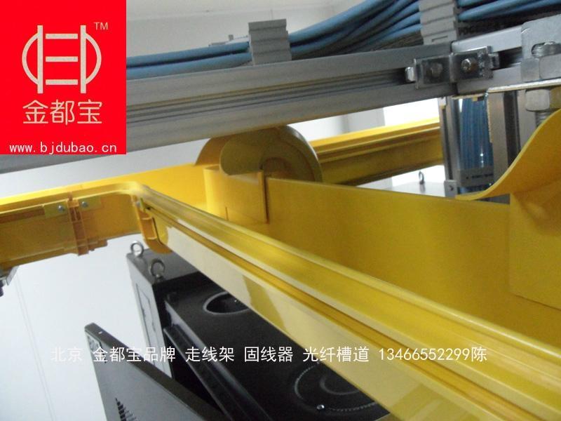 北京光纖槽道、光纖走線槽道、槽道、北京光纖槽道 1