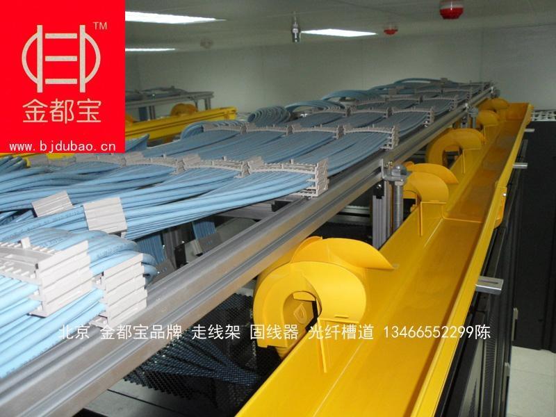 北京光纖槽道、光纖走線槽道、槽道、北京光纖槽道 2
