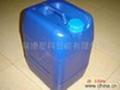 防銅鏽劑 (RP-20)