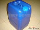 防铜锈剂 (RP-20)
