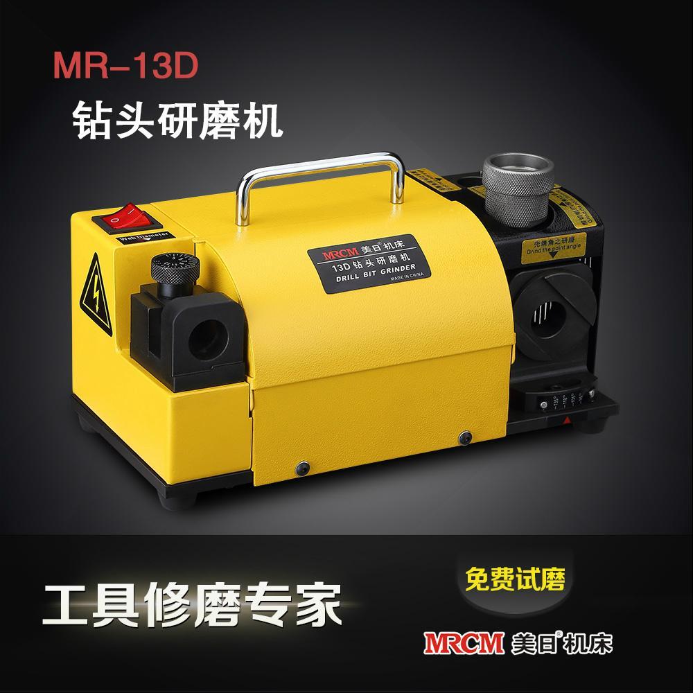 Twist drill bit grinding machine 2