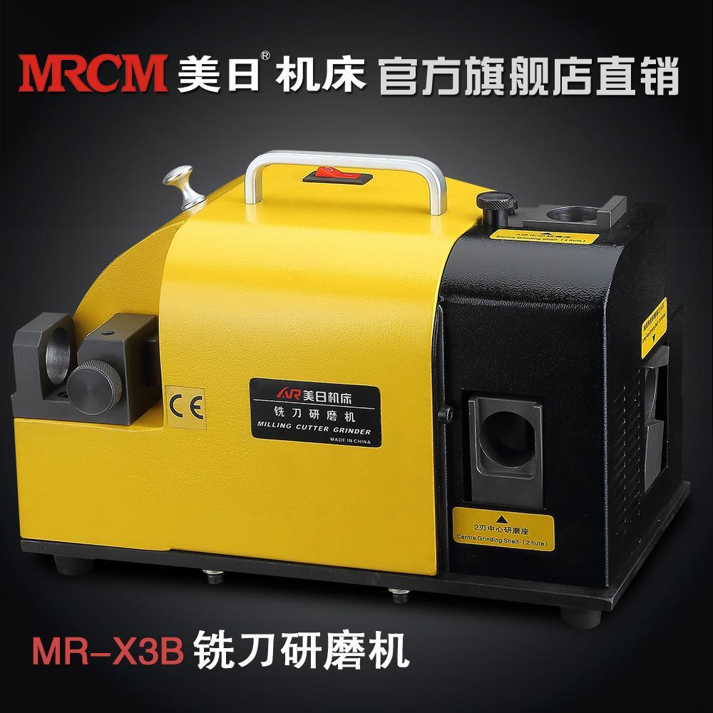 X3B端銑刀研磨機 1