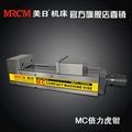 精密MC倍力油壓虎鉗 2