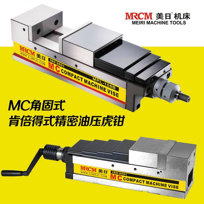 精密MC倍力油壓虎鉗 1