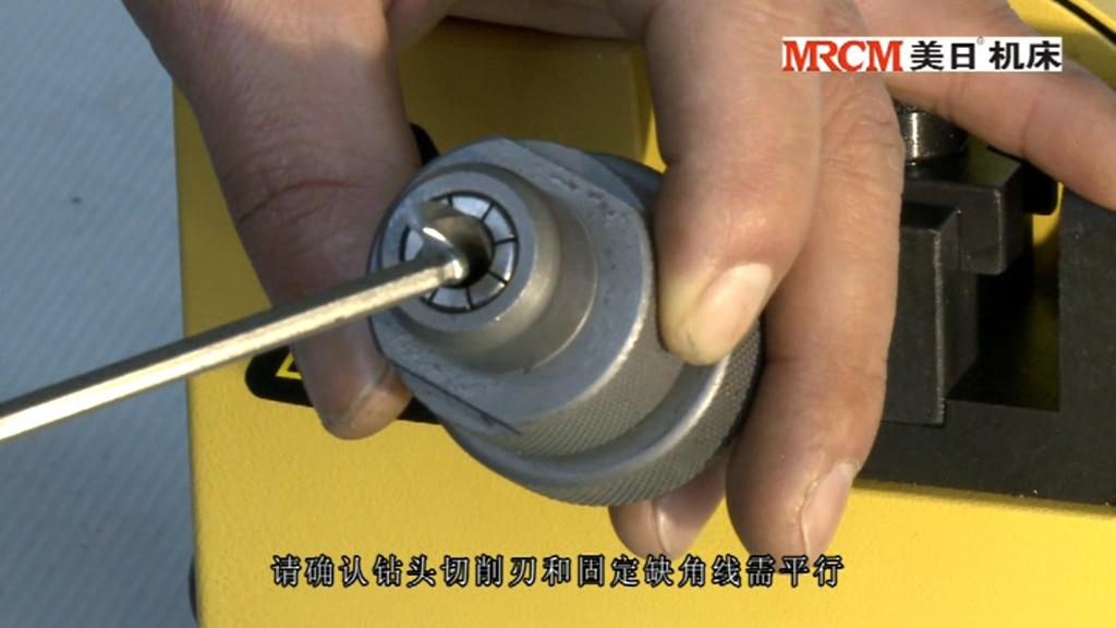 Twist drill bit grinding machine 5