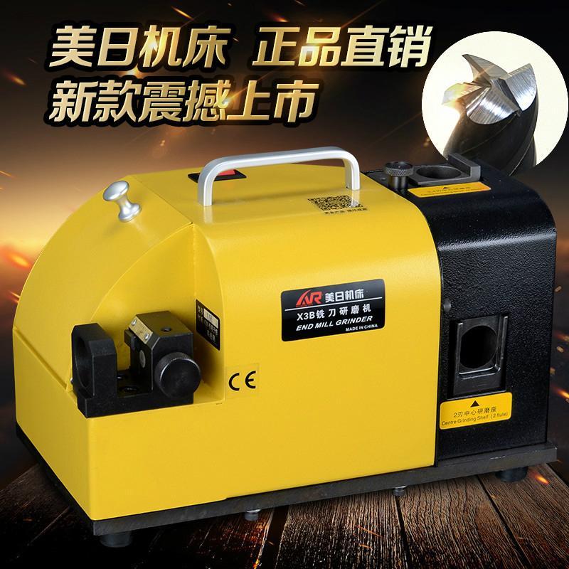 X3B端銑刀研磨機 4