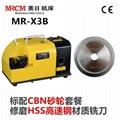 X3B端铣刀研磨机 5