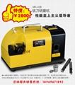 X3B端銑刀研磨機 2