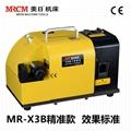 X3B端銑刀研磨機 3