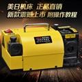 Drill grinding machine
