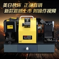 Round nose milling cutter