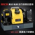 X6R圓鼻銑刀研磨機 3