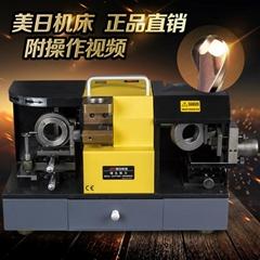 Ball milling cutter