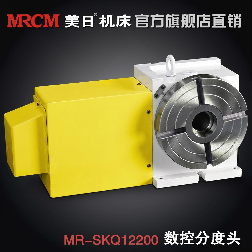 CNC數控分度盤 1