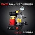 Turning machine grinding machine