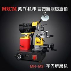 M3車刀研磨機