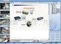 远程语音互动监控系统