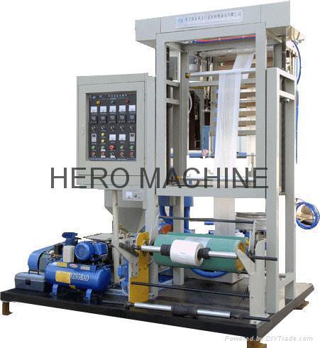 SJ45(500)-50(700)PE Film Blowing Machine 1