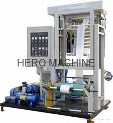 SJ45(500)-50(700)PE Film Blowing Machine