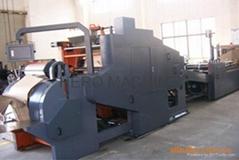 FD-550 high-speed Roll Feeding Square Bottom Paper Bag Making Machine