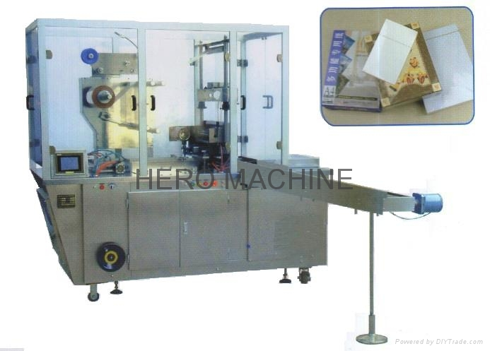 Office A4 Copy Paper Packaging Machine 1