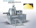 powder/flour mixing granules machine