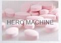 powder/flour mixing granules machine