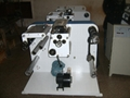 Exquisite Full Automatic Trademark Slitting Machine