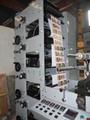 全自動柔性版印刷機 3