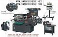 全自动四色不干胶商标印刷机 1