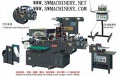 全自动四色不干胶商标印刷机